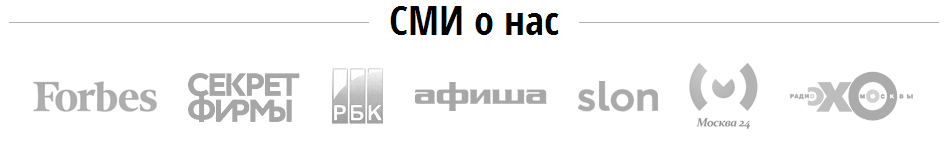 https://problem-v-dome.net/images/upload/сми%20о%20нас.png