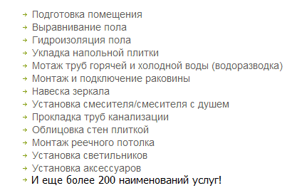 http://problem-v-dome.net/images/upload/что%20делаем%20мини.png